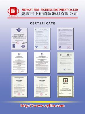 all certificate