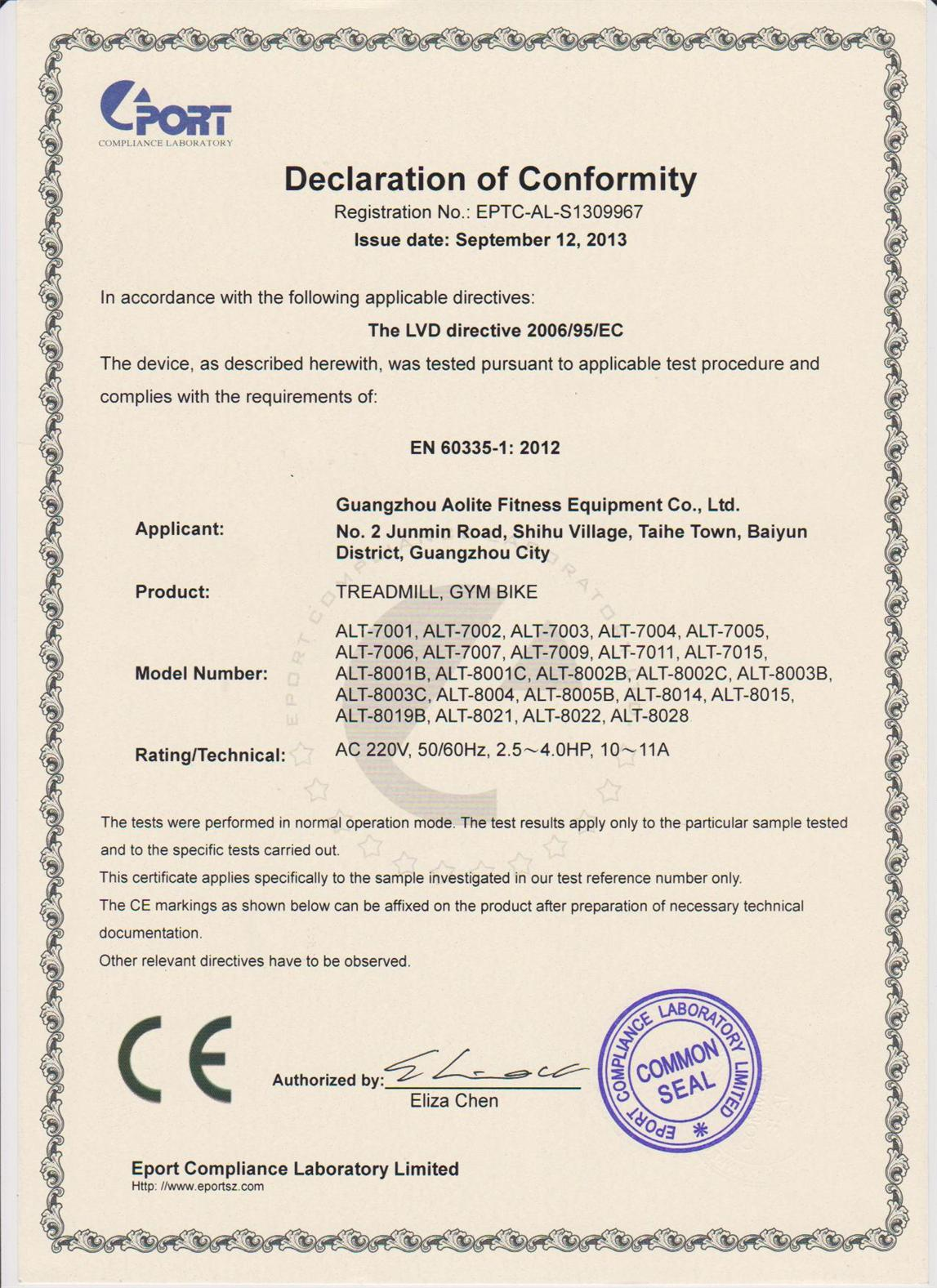 2013 Fitness Equipment CE Certificate