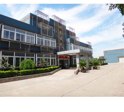 Jiangsu Chengtian Machinery Co., LTD