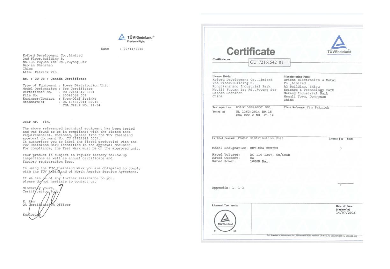 Certificate of cTUVus for socket