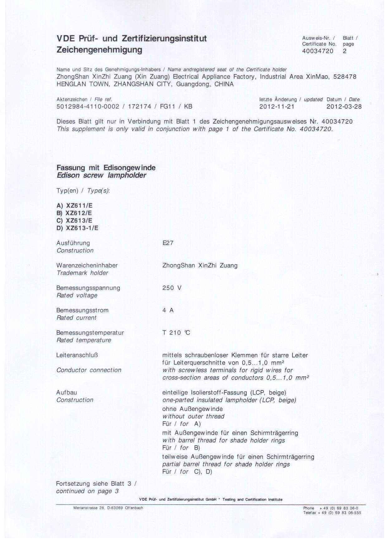 supplier's electrical VDE certificate