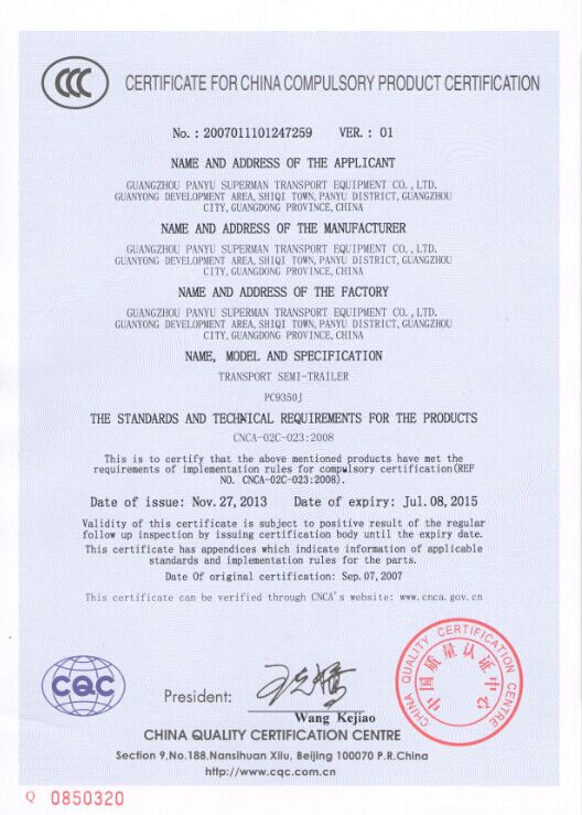 Transport Semi-trailer 3C certificate