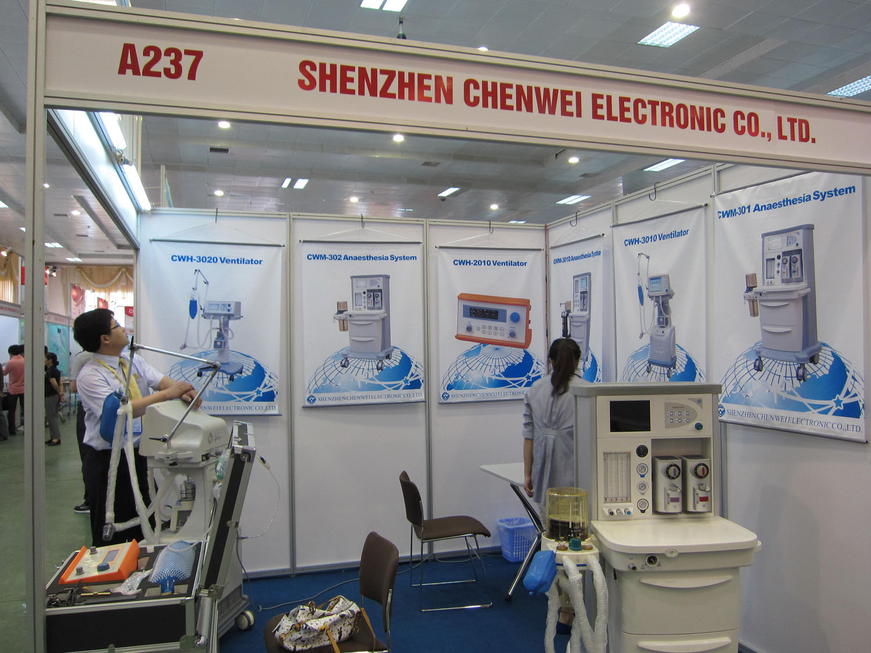 Vietnam Medical Equipment Fair