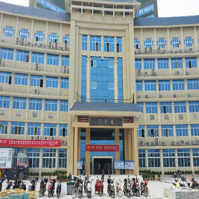 Yizhou traditional Chinese medical hospital