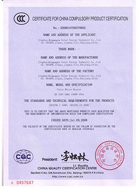 CCC certifcation