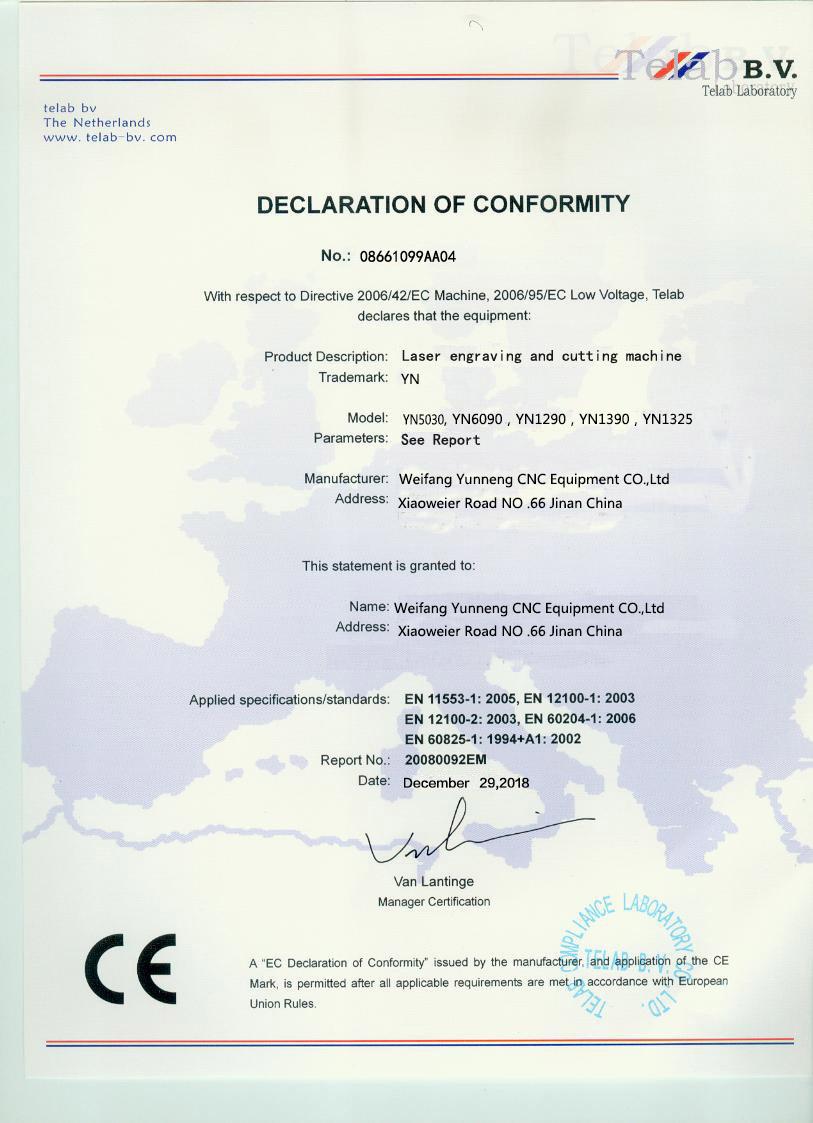 CE certificate laser