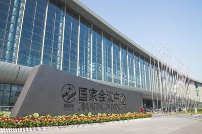 COS+H Beijing 2016