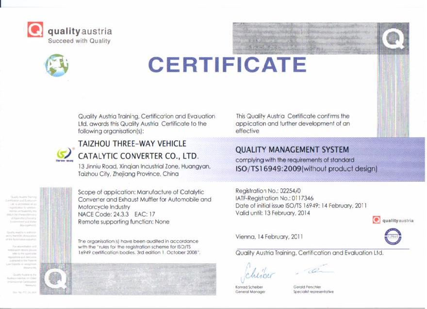 TS16949 Quality Certificate