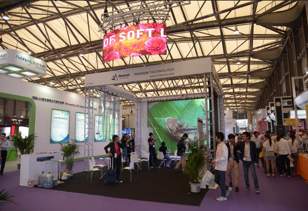 2015 LED China in Shanghai