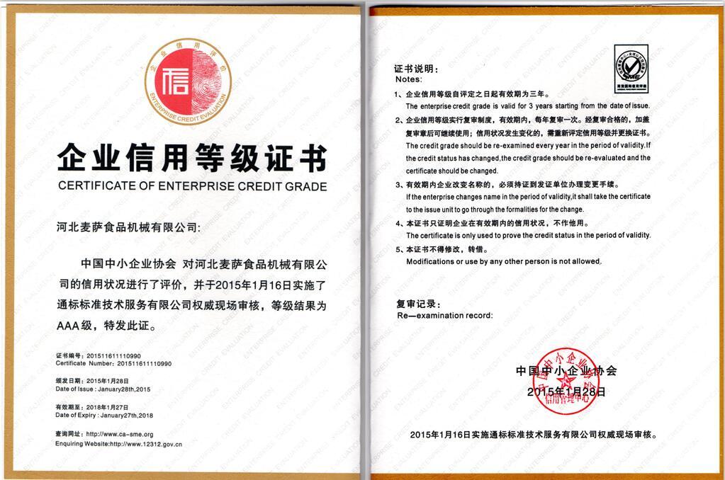 Mysun AAA certificate