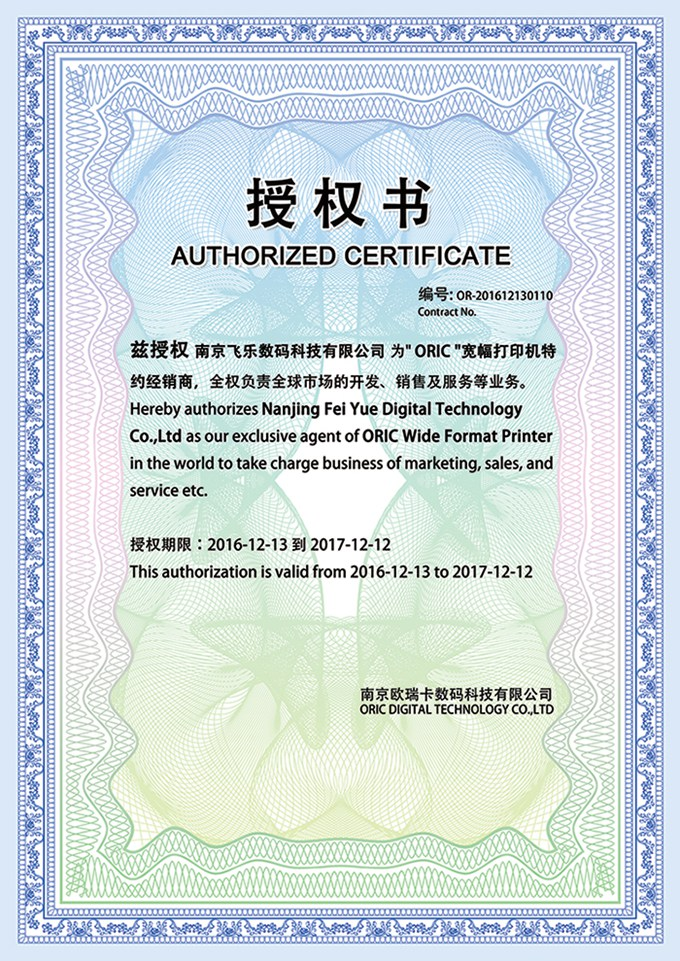 Authorized Certificate by ORIC Printer
