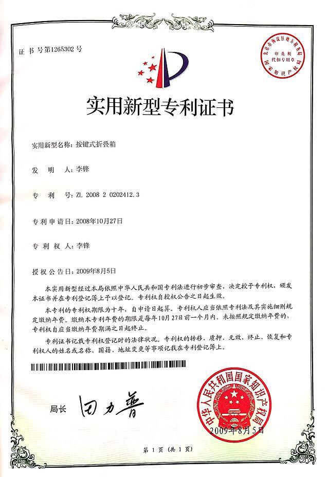patent of plastic crate