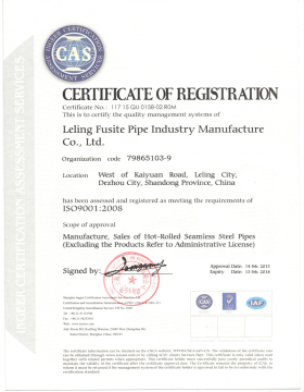 ISO 9001 Certificate of Seamless Steel Pipe