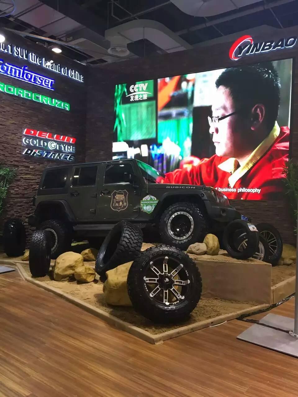 2016 CIT EXPO SHANGHAI