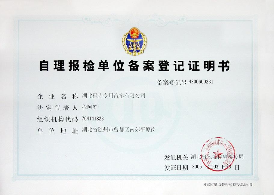 Self-Exporting License