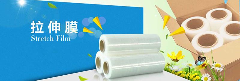 Linyi Meihui Plastics Co.,Ltd