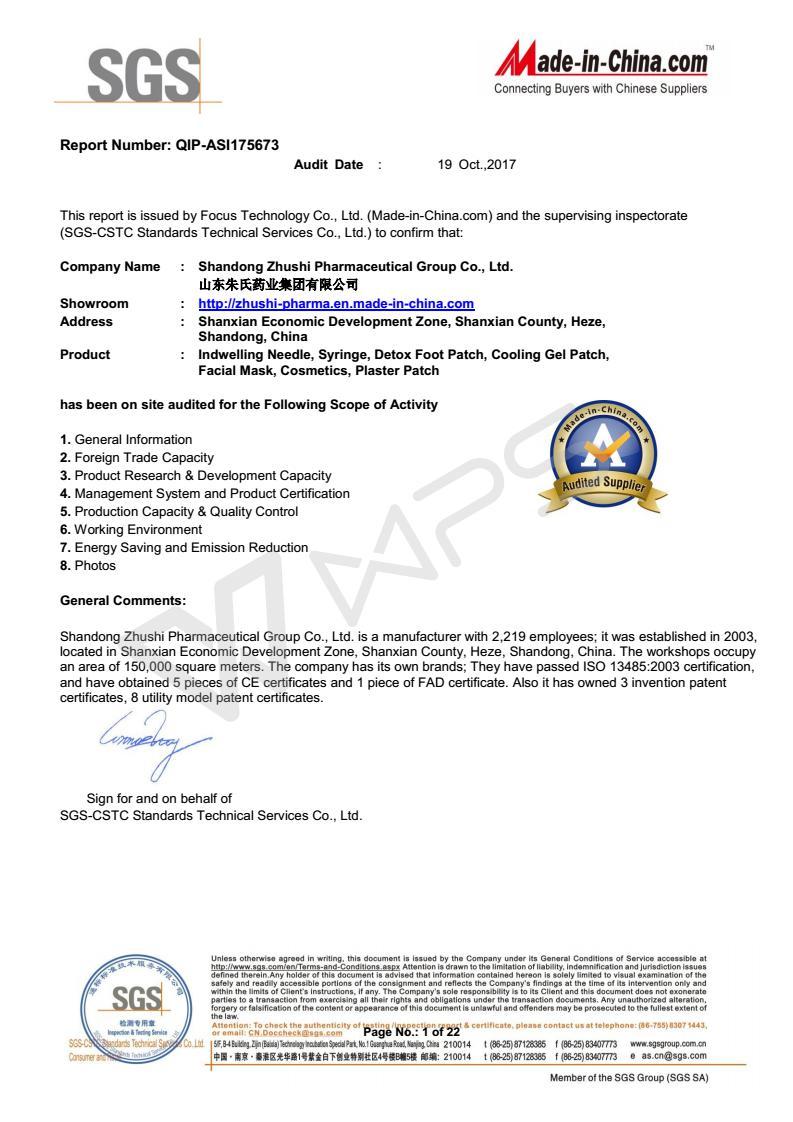 SGS factory certificate