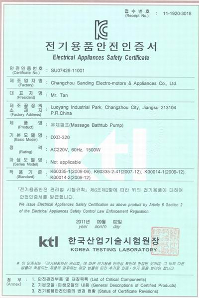 KC Certificate of DXD Bathtub Pump