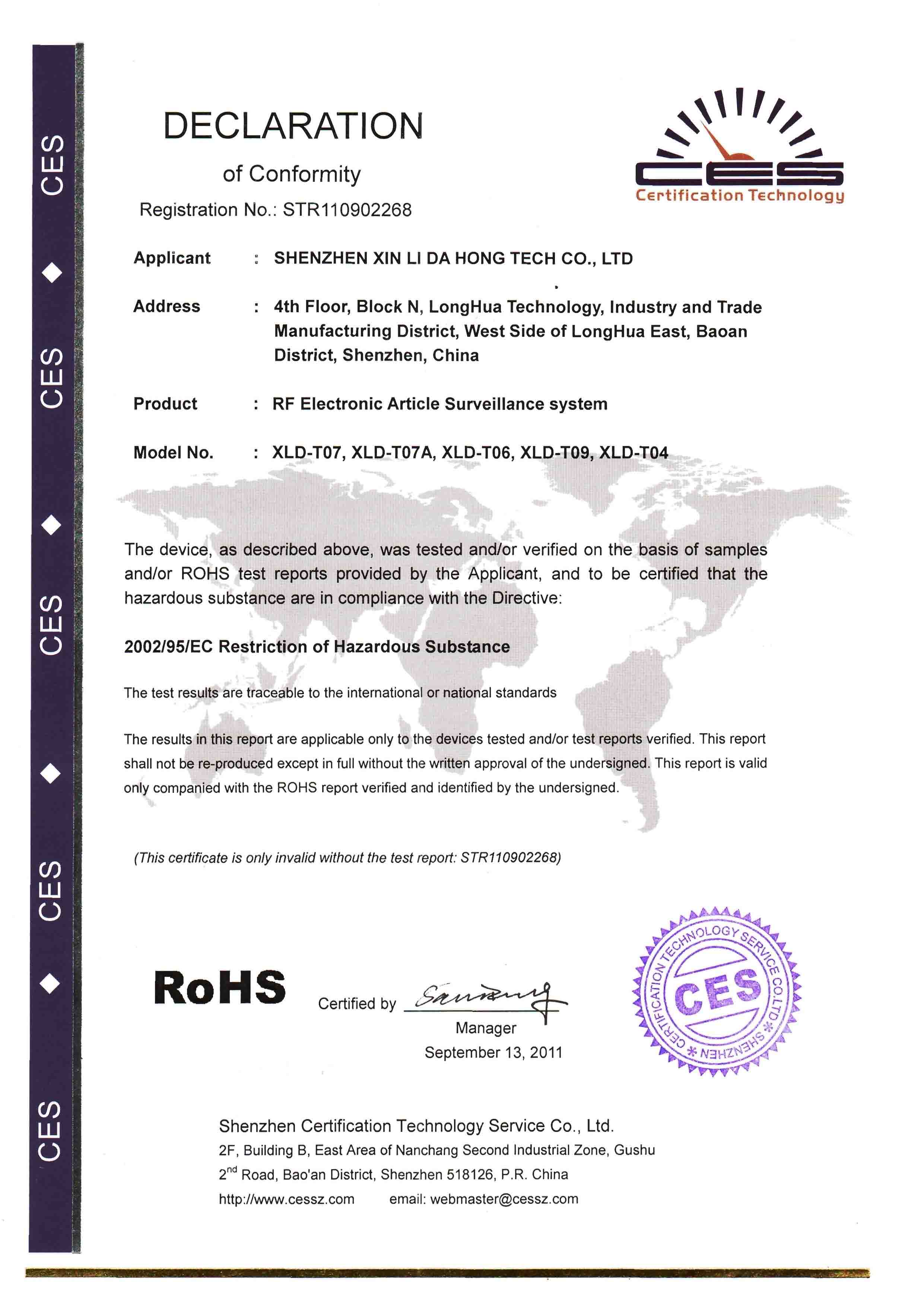 RoHS Certification (EAS System)