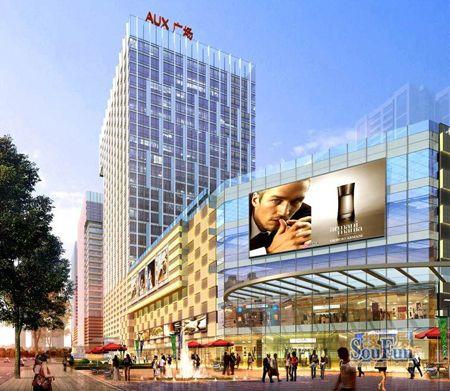 Chengdu AUX Plaza