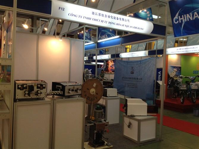 Welcome to Zhejang Export Fair ( Hanoi Vitnam ) 2012