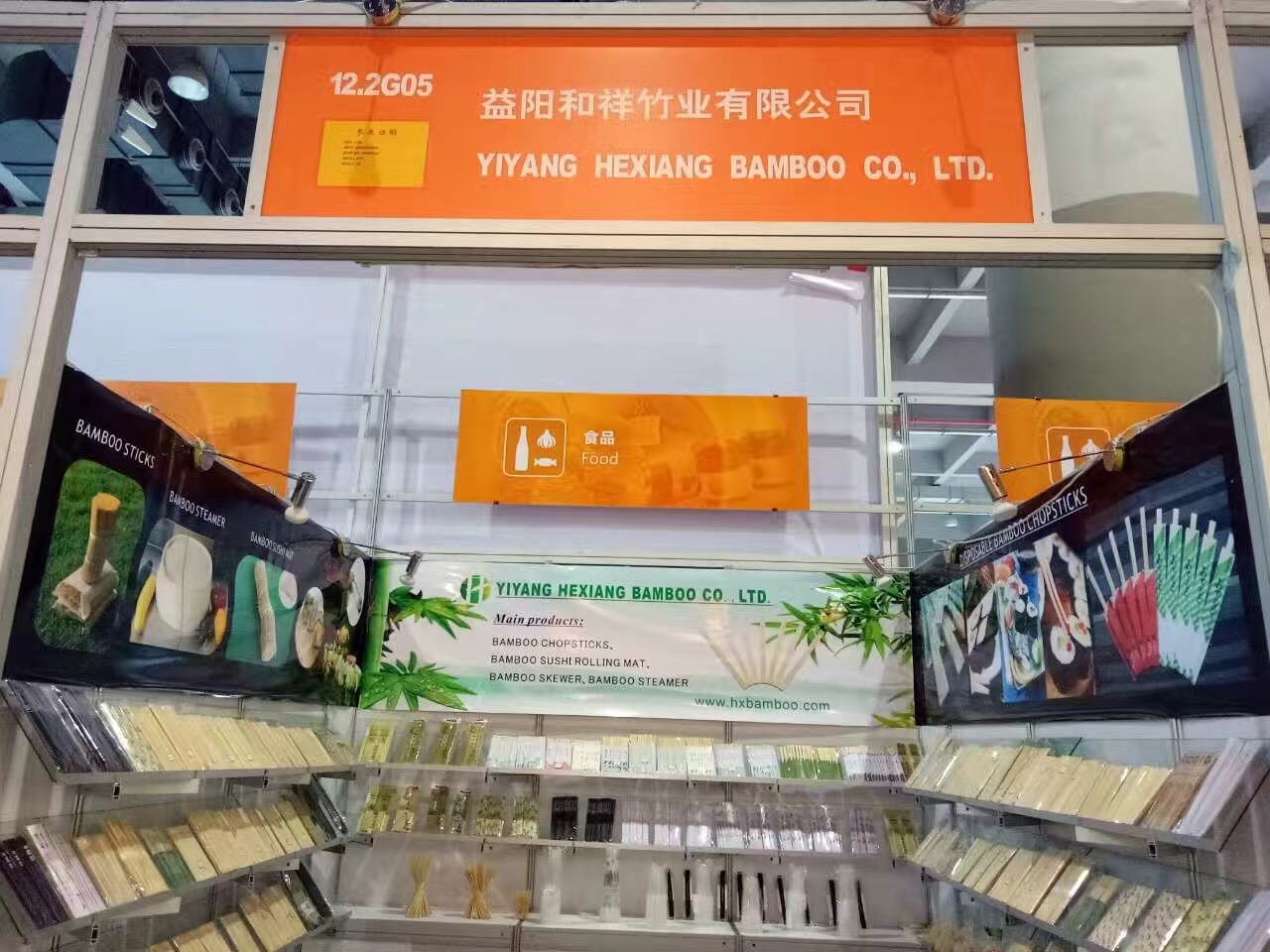 CANTON FAIR IN GUANGZHOU,CHINA