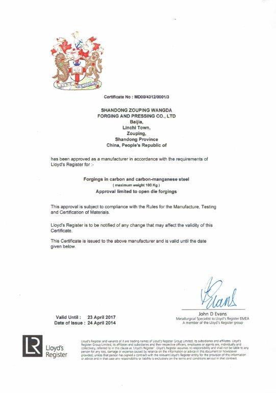 Llyod's Register Certificate (LR Certificate )