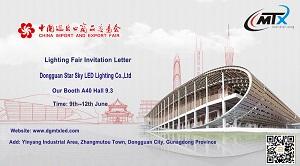 2017 Gangzhou International Lighting Exhibition & LED Asia