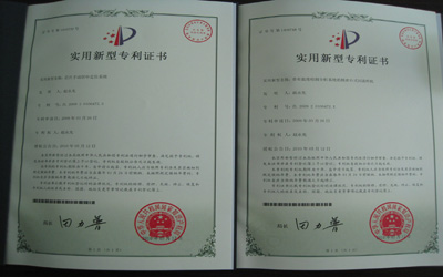 Patent Certificate of New and Practical Model