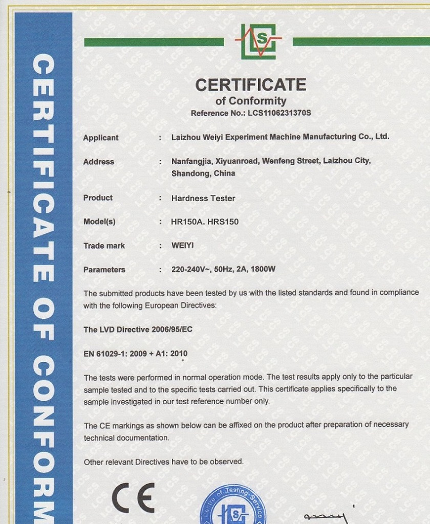 CE Certificates for hardness tester