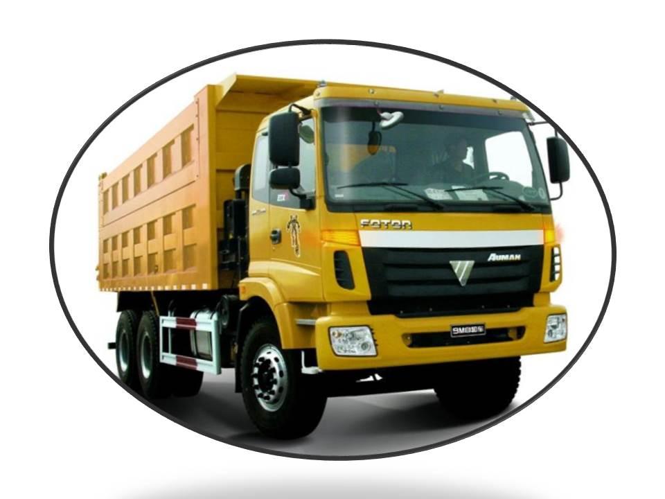 AUMAN Dump truck