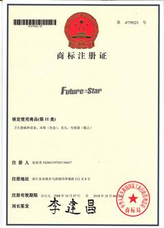 future star