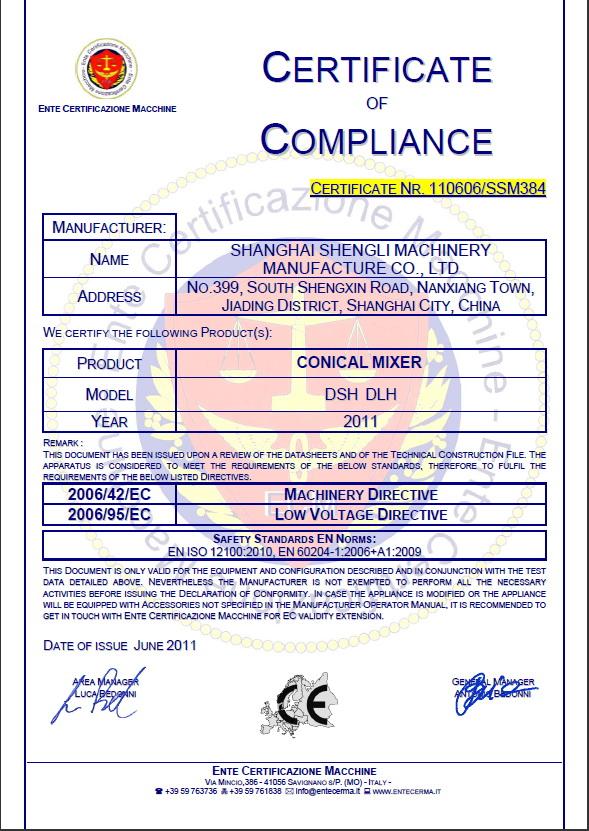 CE Certificate - vertical mixer