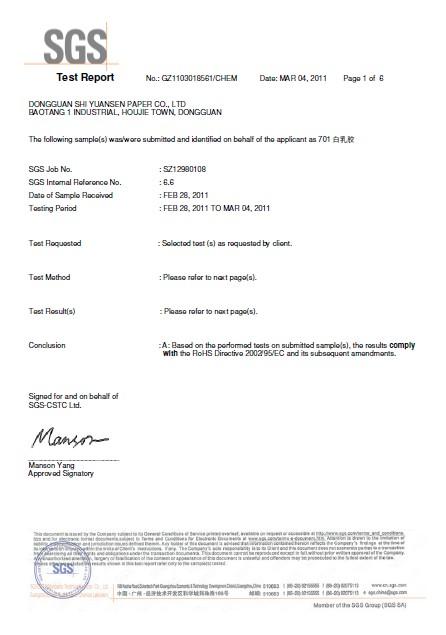 SGS Report of Gule