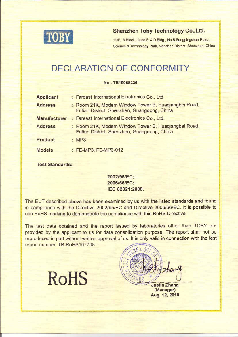 RoHS Certificate for mp3