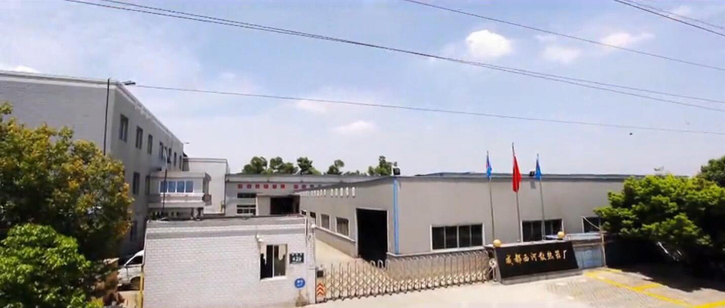 our company and factory