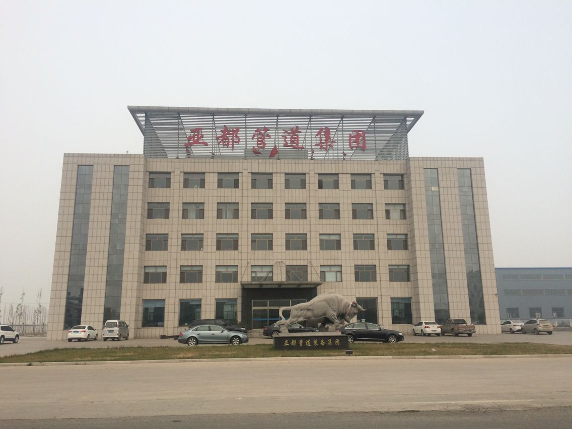 The office building in our factory