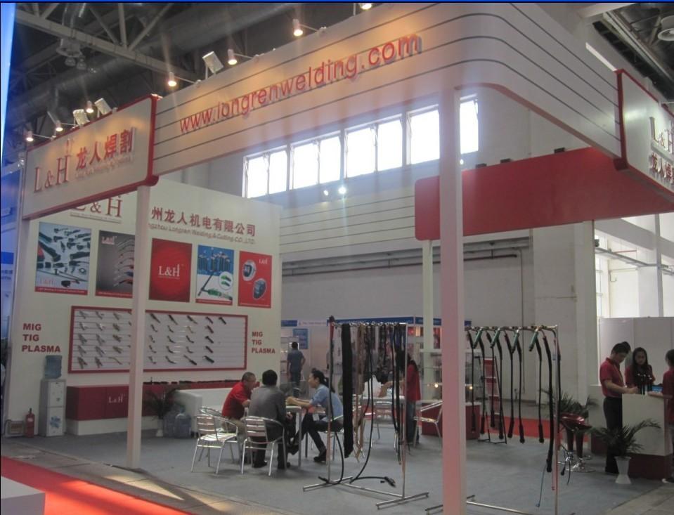 Beijing Essen Fair