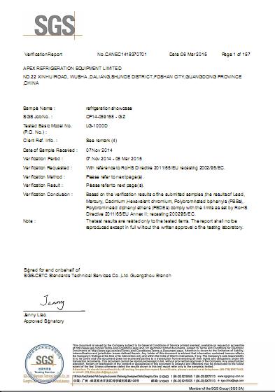 RoHS Certificate of Glass Door Refrigerator&Freezer