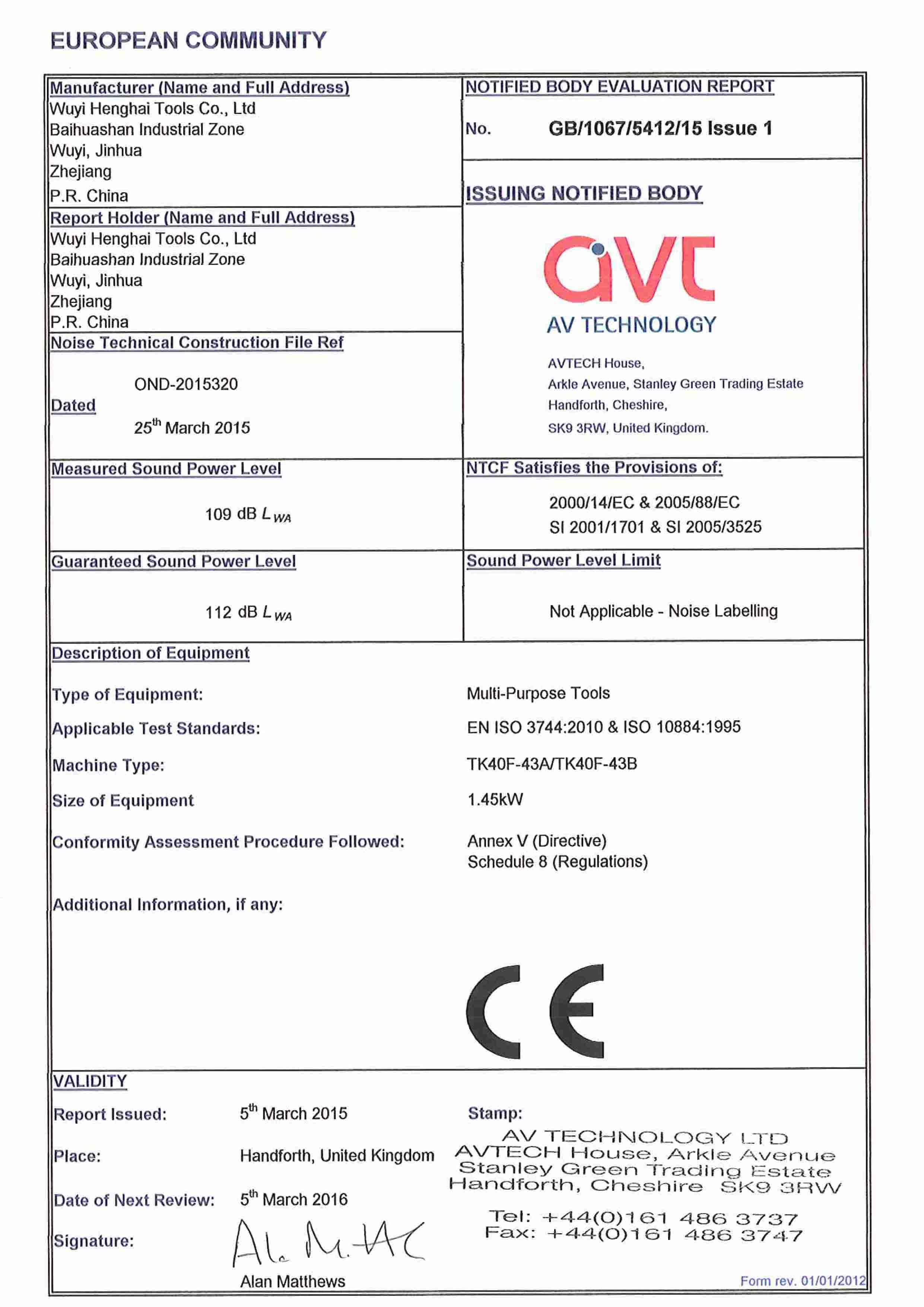 Noise certificate for brush cutter