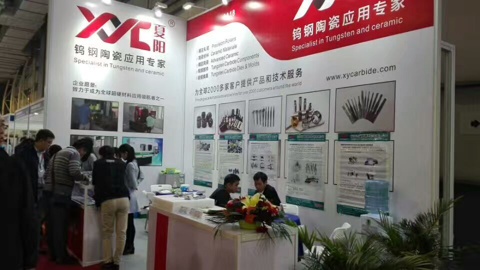 18th DMP Dongguan International Mould and Metalworking Exhibition