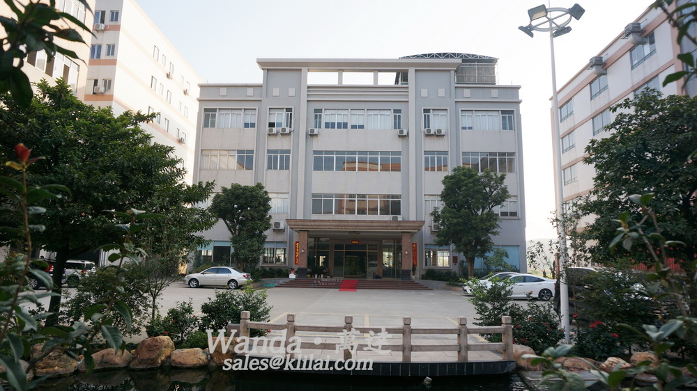 Company main building