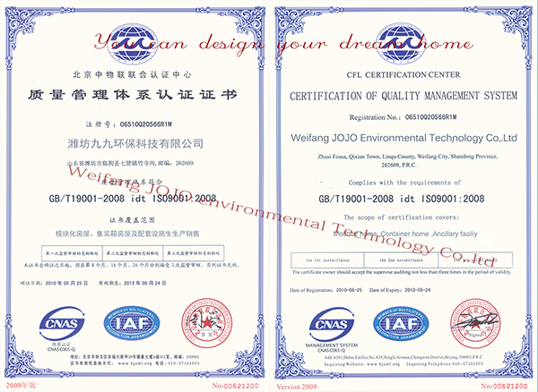 ISO 9001 certificate quality system