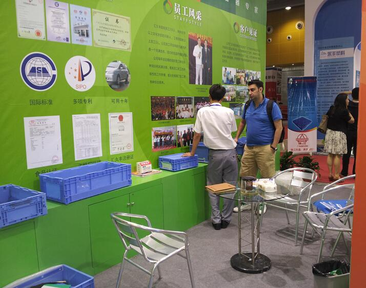 we attend the trading exhibition