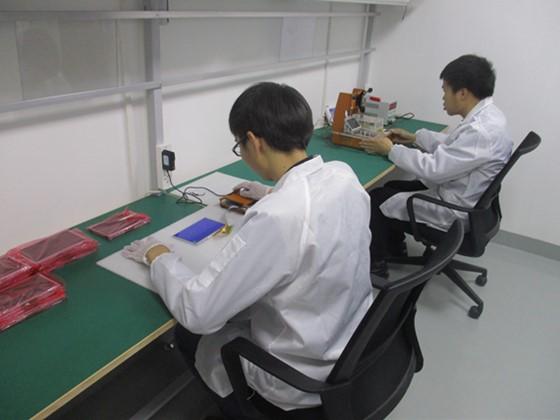 Materials' Test