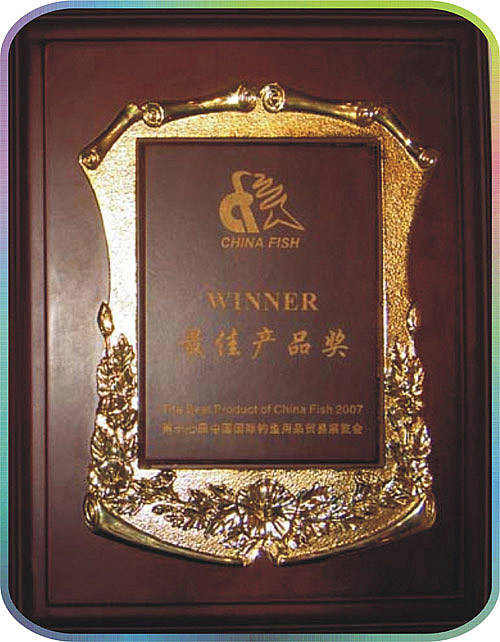 The winner of best product in Chinafish 2007
