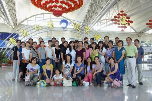 Travel in Qingdao (2011)