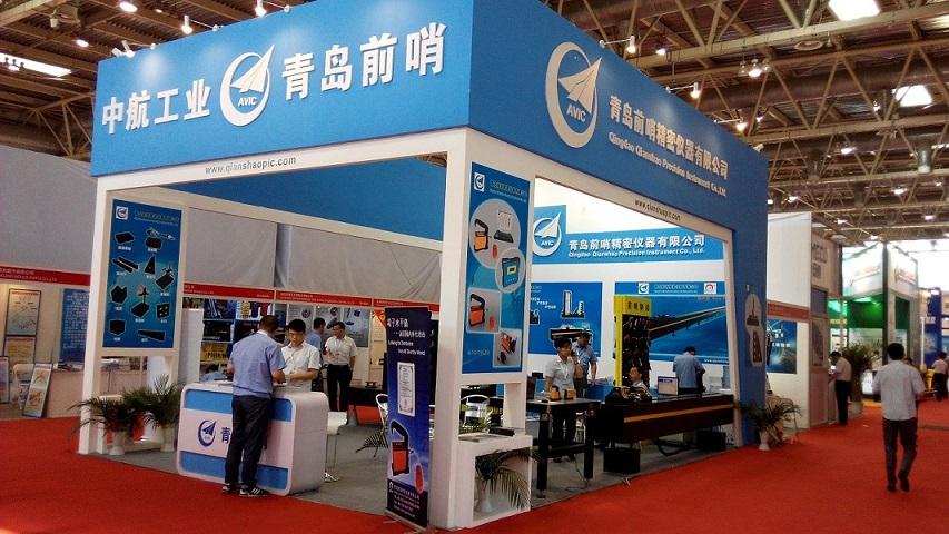 CIMES2014 Beijing