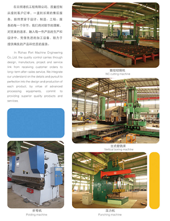 Advanced Processing Equipment 2