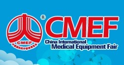 Welcome to visit Aicor at 2013 CMEF Autumn Fair